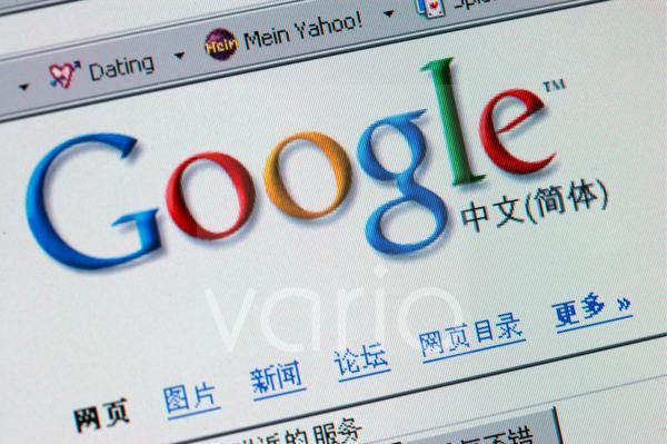 chinesische Google-Seite