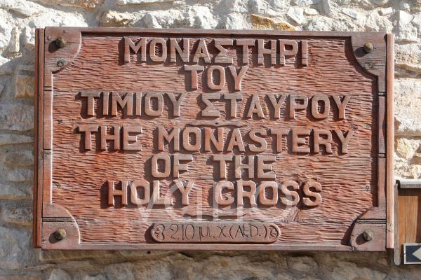 Tafel am Kloster Stavros in Omodos, Zypern, Griechenland, Europa